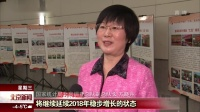 2018年北京市地区生产总值突破3万亿元