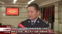 2019年春节北京烟花爆竹零售店比2018年减少近六成