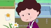 给爷爷做好吃的豆腐锅,花轮同学的妈妈来小丸子家
