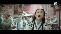 TVB【皓鑭傳】第二集預告 皓鑭第二集俾人打到頭破血流?!