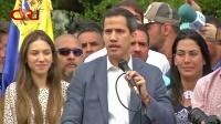 委内瑞拉外长称《联合国宪章》原则不容践踏 国际时政 20190215