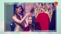 TVB【娛樂新聞台】國際中華小姐競選2019!墨爾本佳麗 謝曉穎!