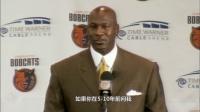 【NBA热点】祝篮球之神迈克尔乔丹56岁生日快乐:NBA生涯高光回顾