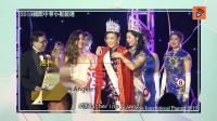 TVB【娛樂新聞台】2019國際中華小姐競選!洛杉磯佳麗 梁滢!