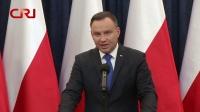 """波兰总统称坚决反对""""北溪-2""""项目 国际财经 20190222"""