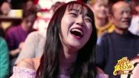 程野宋晓峰丫蛋王龙精彩演绎小品《顺水推舟》爆笑全场