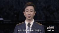 """第9期:郭德纲写给郭麒麟家训曝光,冯唐教你""""不油腻"""""""