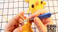 温暖你心毛线 第350集小鸡蛋袋的毛线钩法鸡蛋兜手工编织教程