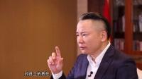 """《张虎成讲股权投资》(12):投资就是投""""人""""!那个""""人""""却把我害惨了!"""