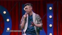 听公益大使林俊杰分享他的童年梦想