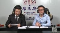 alemao_pesbr VS RoskaCZV22 实况足球半决赛  WESG2018-2019全球总决赛