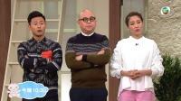 TVB【BB要健康】BB皮膚敏感點算好?無菌家居點打造?