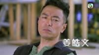 【鐵探】超強演員陣容!鐵探蓄勢待發!