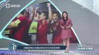 中国足协正式提出申办2023年亚洲杯 中国体育旅游报道 190318 高清