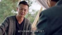 《让我听懂你的语言》卫视预告第6版:浩宁父亲被骗,浩宁项目被反对