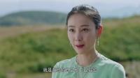 《让我听懂你的语言》卫视预告第7版:浩宁向玉波甜蜜告白,玉波支持浩宁工作