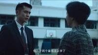 廉政风云 国语 5.1