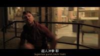 玻璃先生.1080p.BD中英双字[最新电影www.66e.cc]