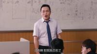 【大事件】苏大强虐心单曲首发,传新明星自走棋上线!暴走大事件第六季 15