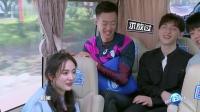 密逃六子选队长 杨幂被吐槽年纪最大?