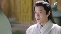 TVB【倚天屠龍記】第5集預告 楊逍 紀曉芙 超浪漫一對!