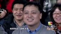 岳云鹏孙越这段堪称史上巨作的相声_台下观众领导都笑成了一片