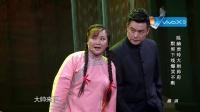 纯享版-贾玲、陈赫《欢喜密探》