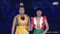 贾玲王祖蓝穿越时空演小品,观众捂嘴乐