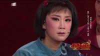 杨丽:眉户《两个女人和一个男人》选段