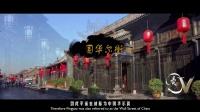 平遥:古城平遥,晚清时期竟是中国华尔街
