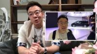 2019上海车展 本次车展中有哪些奇葩车型值得一提?