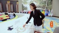 《北京2019》一带一路宣传片:日月相映家国同怀,命运与共筑梦未来