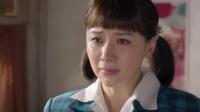 百合因为怀孕上不了大学哭着要打胎,云祥帮她出谋划策
