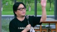 高晓松官宣:我的新节目《晓餐厅》