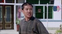 刘本好气急要跟儿子断绝父子关系,刘来运有苦难言