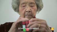 成都98岁吃货奶奶走红网络,喜欢喝酒爱涮火锅,任性可爱吸粉无数