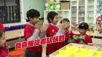 上海炫动灵动创想魔幻陀螺4擂台赛