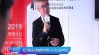 戛纳:吴天明基金会戛纳推青年制片人计划