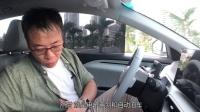 胖哥试车 传统车企眼中的未来 一只耳试驾吉利几何A