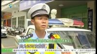 韶关:酒驾坐牢刚释放  醉猫又被同一民警查获
