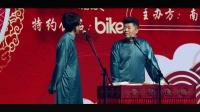 《笑傲江湖4》孟鹤堂周九良高能爆笑集锦,都这么优秀,已经分不清谁是捧哏逗哏了