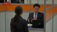 韩国大企业女员工工资不到男员工64% 国际财经 20190525