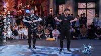 这就是街舞易烊千玺队长battle 超燃舞台王者制霸全场!