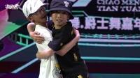 魏逸夫 VS 刘伟一|Hiphop 决赛|超梦天团