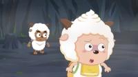 喜羊羊与灰太狼之羊村守护者 04 灰太狼的诡计