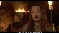雄关遗梦 第19集