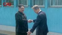 朝韩民间团体呼吁开创朝鲜半岛和平繁荣新时代 国际时政 20190616