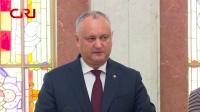 摩尔多瓦宪法法院宣布废除暂停总统行使职权等决定 国际时政 20190616
