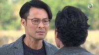 TVB【好日子】第1集預告 那些年嘅好日子!今時今日又會點?!