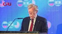 俄美以三国有关涉伊朗问题会晤无果 国际时政 20190626